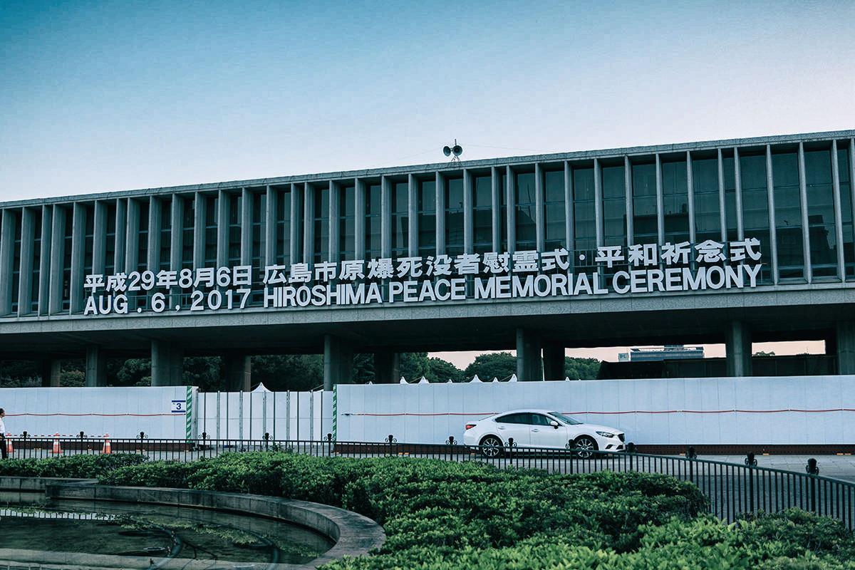 8月6日 平和記念公園